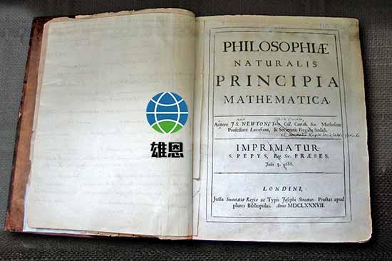 牛顿自己的Principia的第一版副本,手写更正了第二版。